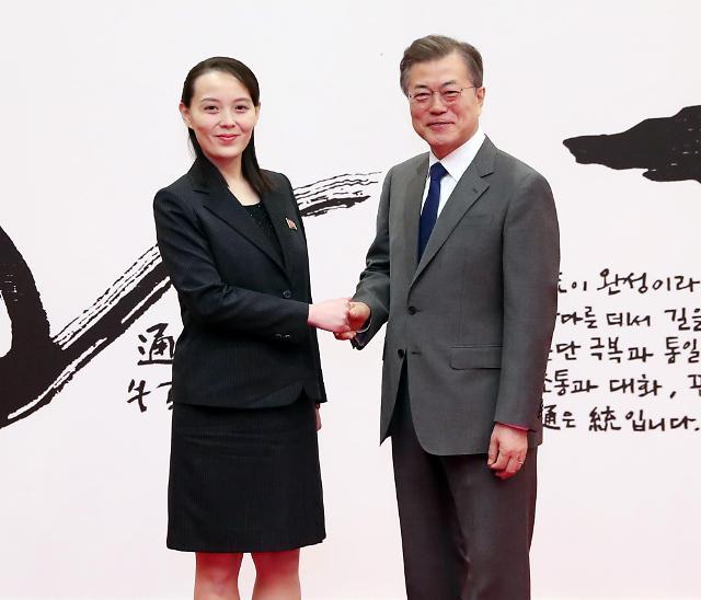 金正恩正式邀请文在寅访问朝鲜