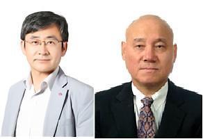 2월 대한민국 엔지니어상에 LG전자 조성호·삼화에이스 김학근