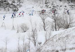 [OLY] Bad weather puts off womens giant slalom event: Yonhap