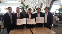Chinese developer agrees to build major resort complex in S. Korea
