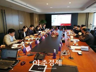 옌타이시, 베이징서 글로벌 기업들과 교류 [중국 옌타이를 알다(286)]