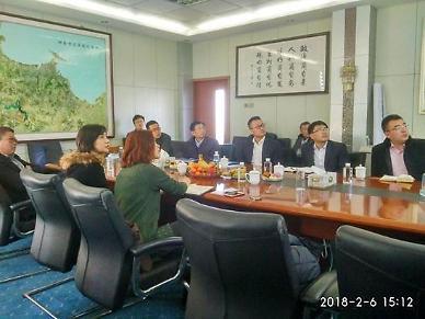 중국 500대 민영기업 신오펑그룹, 옌타이시와 업무협력 논의 [중국 옌타이를 알다(287)]