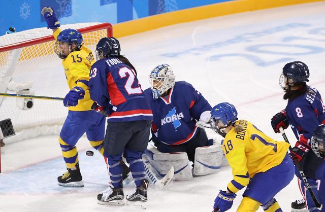 韩朝女子冰球联队0-8不敌瑞典 小组赛遭淘汰