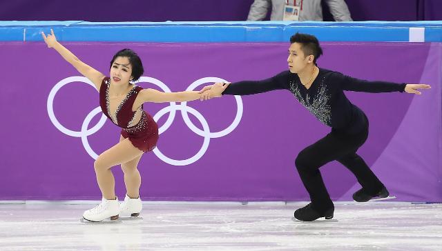 惊艳全场!中国花滑组合刷新历史首位晋级