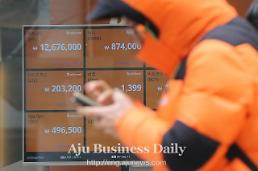 S. Korea rules out drastic steps to stifle nascent virtual money market