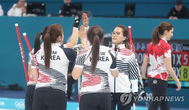  [평창동계올림픽] 여자 컬링, 첫 경기부터 대이변...세계 최강 캐나다 꺾었다