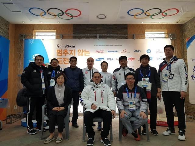 [평창동계올림픽] 대한체육회, 2018 평창동계올림픽 경기력향상지원센터 운영