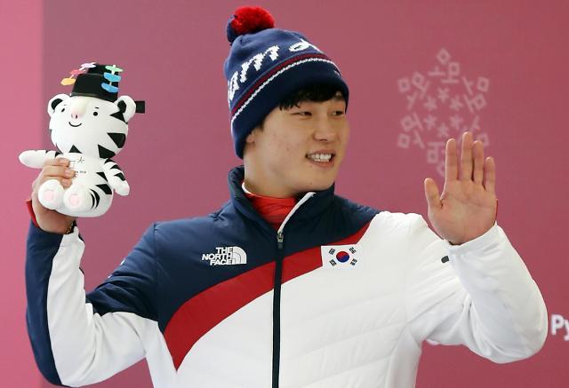 冬奥钢架雪车男单 韩国尹诚彬摘亚洲首金