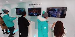 S. Koreas KT to showcase 5G at mobile trade show in Spain