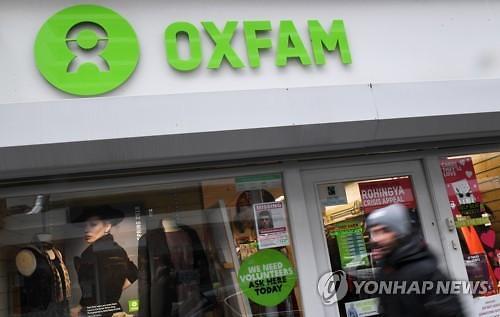 성매매 스캔들 옥스팜, 성매매 의혹 26건 추가 조사