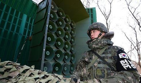 韩军对朝喊话中删除批评金正恩内容