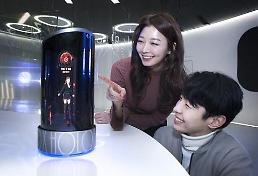 .Red Velvets Wendy becomes holographic avatar inside AI assistant speaker.