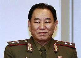 .统一部:朝鲜将派高级别代表团出席冬奥闭幕式.