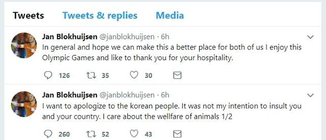 [OLY] Dutch speed skater apologizes for dog meat comment