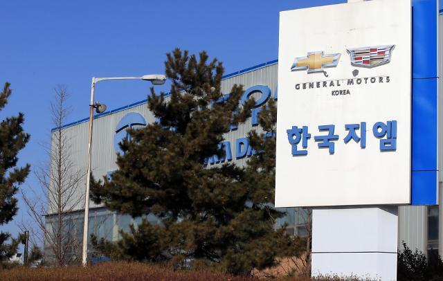政府本周内将对通用汽车在韩业务进行尽职调查
