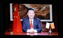 .习近平邀请世界2022相约北京.