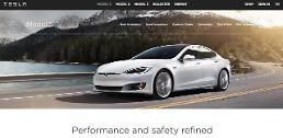 .Tesla unveils premium sedan Model S P100D in S. Korea.