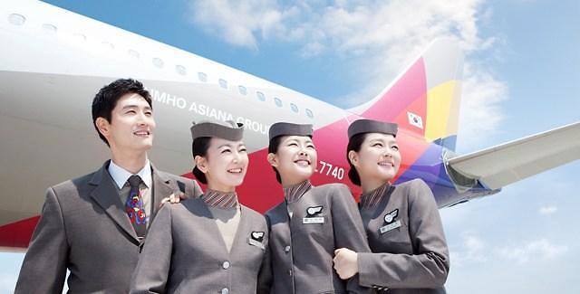 韩国哪个航空公司最不准时? 国际线为韩亚、国内线为真航空