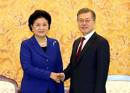 .Moon urges U.S. to lower threshold for dialogue with N. Korea.