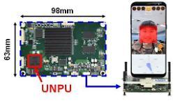 S. Korean research institute develops mobile AI chip
