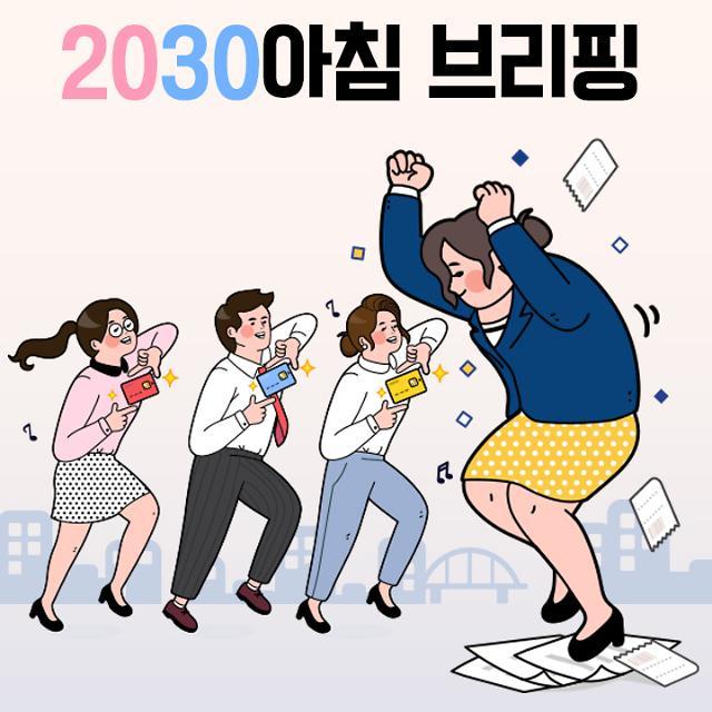 """[2030아침 브리핑] 만화계까지…박재동 화백 성추행 폭로, """"윤기!윤기"""" 안경선배 외침, 먹거리 가격 줄인상 예고"""