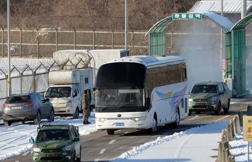 平昌冬残奥会朝鲜代表团3月7日陆路抵韩