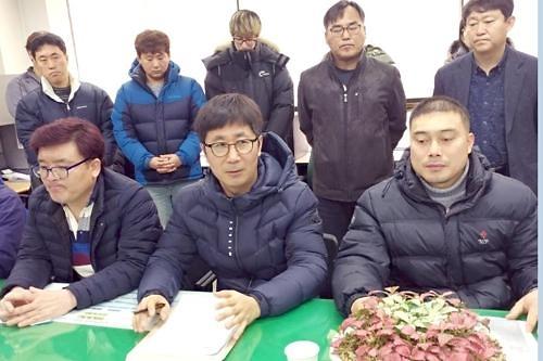 韩国通用群山工厂200名非正式工遭解雇 更大失业潮或将来临