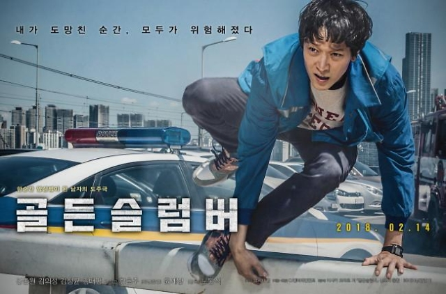 """韩国影坛刮起""""和风"""" 翻拍日本作品成主流"""