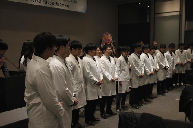 일본약대, 일본수의대 2018년 4월 입학 합격자 수료식 개최