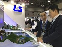 LS産電、「ワールドスマートエネルギーウィーク2018」参加…「新再生発電トータルソリューション」で市場攻略