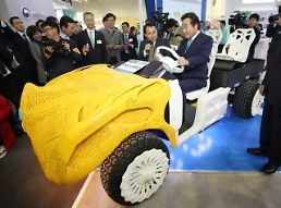 S. Korea to support 3D printing industry by investing 42 million dollars