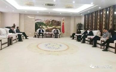 옌타이시, 산동성 상무청 방문 [중국 옌타이를 알다(291)]