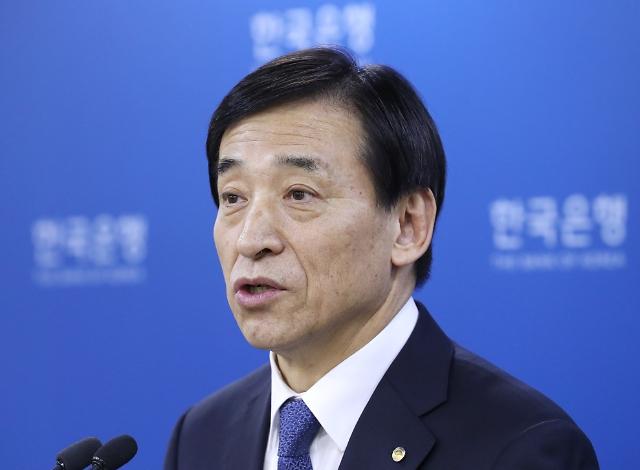 문 대통령, 이주열 한국은행 총재 연임 결정