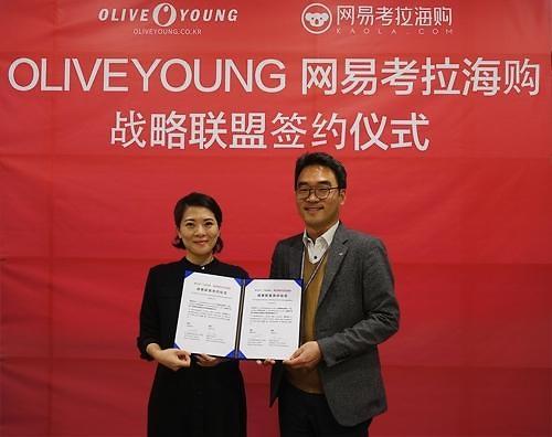 韩欧利芙洋与中国考拉海沟签合作协议