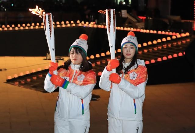 平昌冬残奥会圣火5日起在江原道传递 韩朝共同入场或于开幕式重现