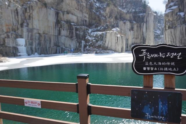 [AJU VIDEO] 《蓝色大海的传说》取景地——抱川艺术谷