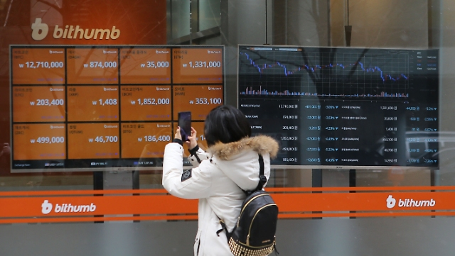 Virtual money market attracted five million visitors in January