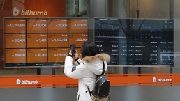 .Virtual money market attracted five million visitors in January .