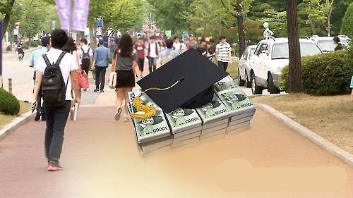"""韩今年起实行""""多子女国家奖学金"""" 3胎以上家庭子女免费上大学"""