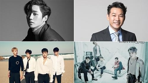 FNC娱乐首办新人演员选秀活动