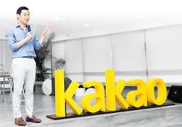 Web service provider Kakao jumps into blockchain industry