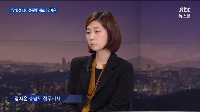 忠清南道知事安熙正被曝性侵女下属 已被共同民主党开除党籍
