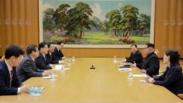 N. Koreas Kim hosts S. Korean officials in Pyongyang: Yonhap