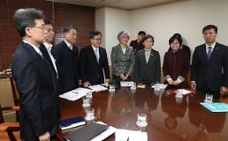 .产业部高官赴美 要求美方将韩国从钢铁征税对象国中除去.