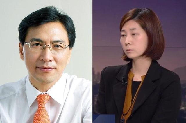 """安熙正性丑闻引爆韩国政坛 """"Me Too""""或成地方选举重大变数"""