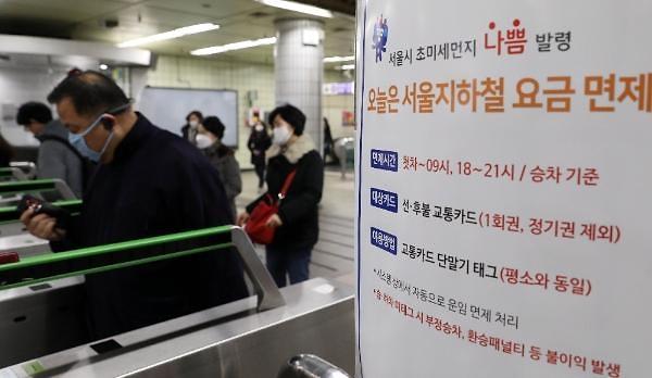 首尔地铁费或时隔3年涨价至1450韩元