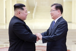 Koreas agree to hold third summit in April: Yonhap