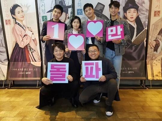 李昇基主演电影《宫合》上映7天观影人数破百万