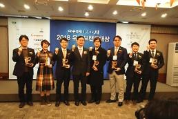 """.""""2018潜力品牌大奖""""颁奖仪式在韩国新闻中心举行."""