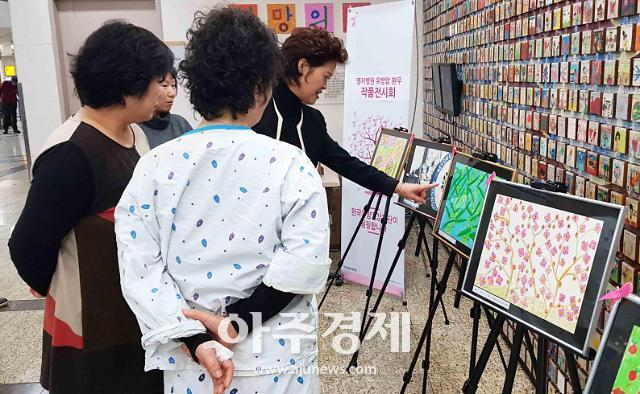 [이주의 건강단신] 명지병원, 유방암환우회 '미술전시회' 外